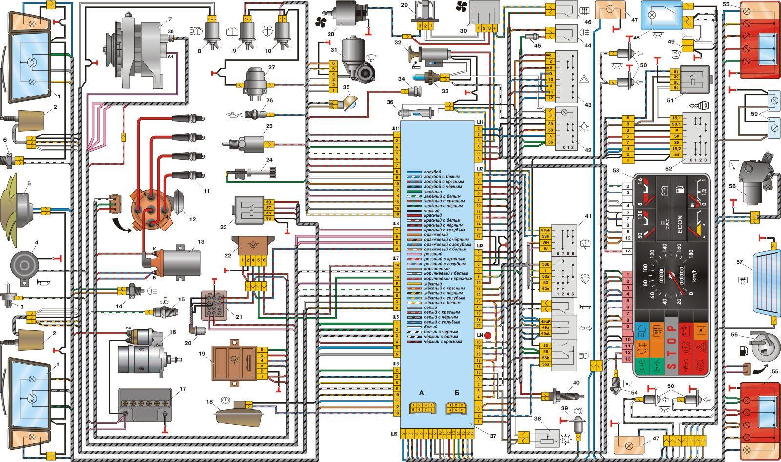 Ваз 21099 схема машины