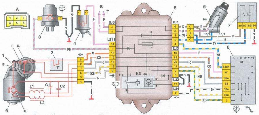 3 – Электродвигатель насоса