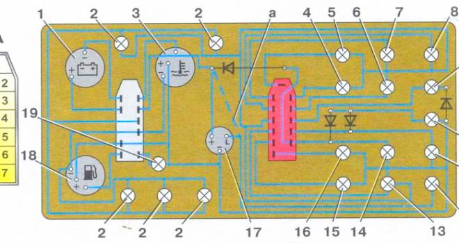 Приборная панель 2109 схема 192